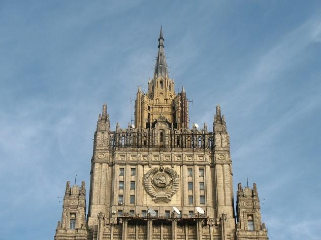 Посол ЕС отозван из России для консультаций