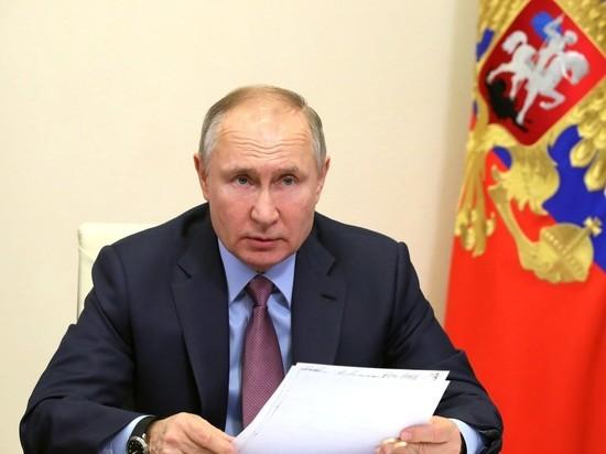 Путин показал злой фокус с зарплатами населения власть,зарплаты,общество,Путин,россияне,экономика