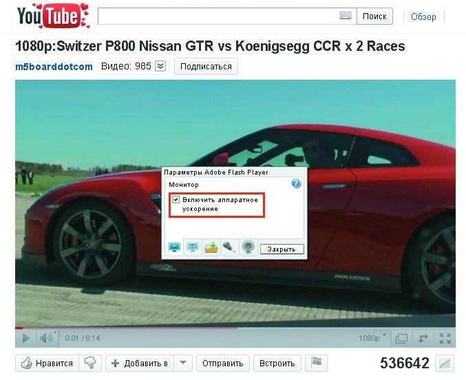 Экспериментальный сервис www.youtube.com/html5 позволяет просматривать онлайн-видео на устройствах без поддержки Flash