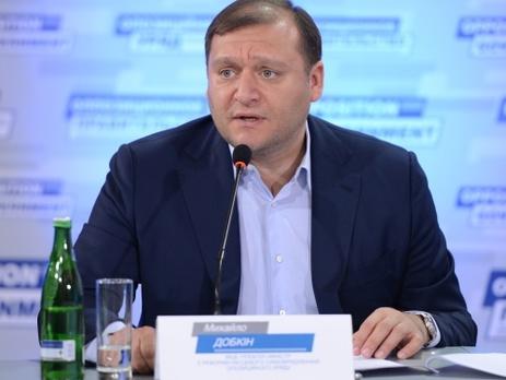 Добкин советует Порошенко наказать тех, кто готовил визит президента Израиля на Украину