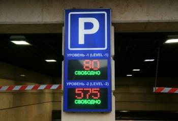Автопарковка в Москве разогналась до 200 рублей в час