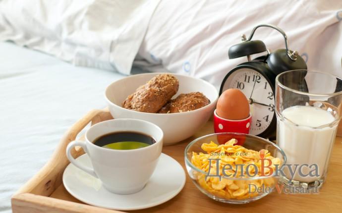 Завтрак для любимой – в помощь мужчинам
