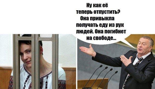 Оригинальный все-таки аргумент у Савченко...