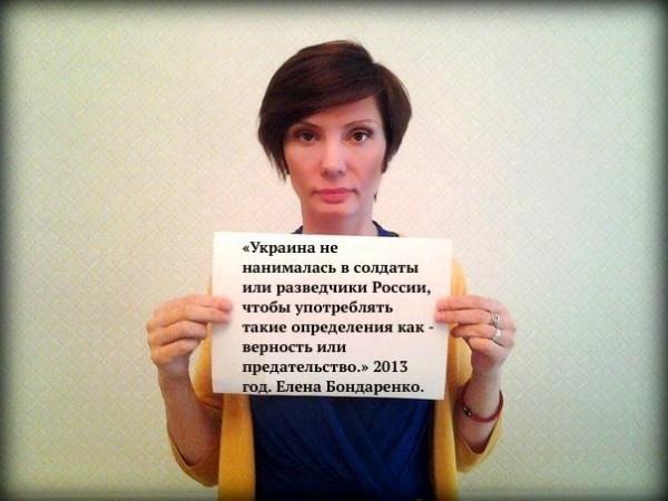 «Оппо»-«регионалы» — проевророссийские хамелеоны Украины. Дмитрий Дзыговбродский