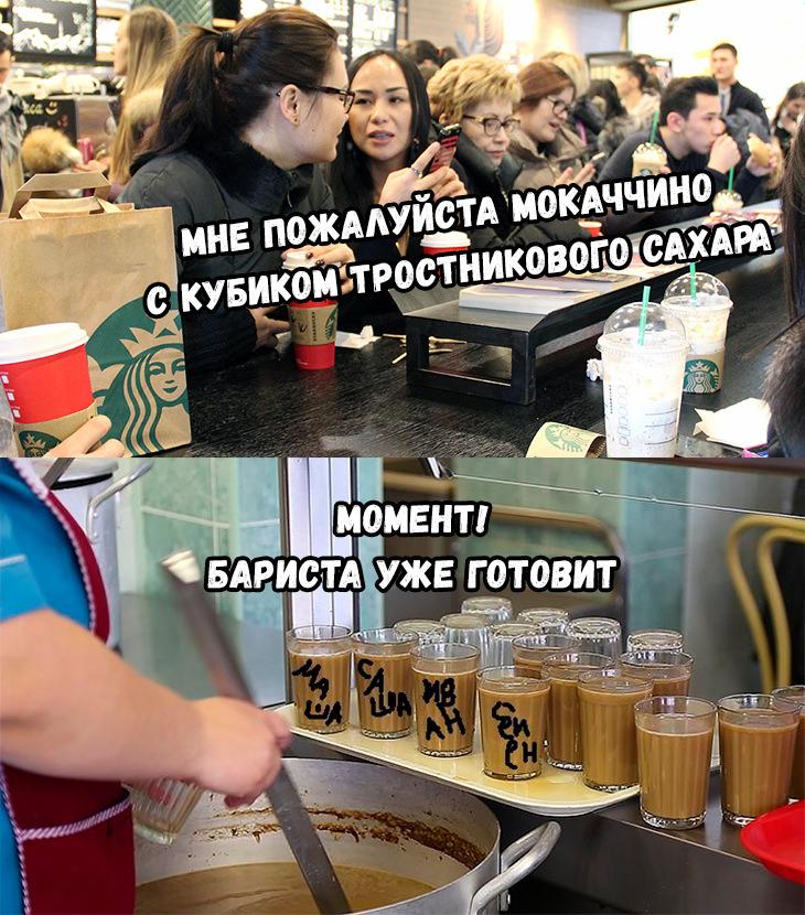 Свежие мемы и прикольные картинки