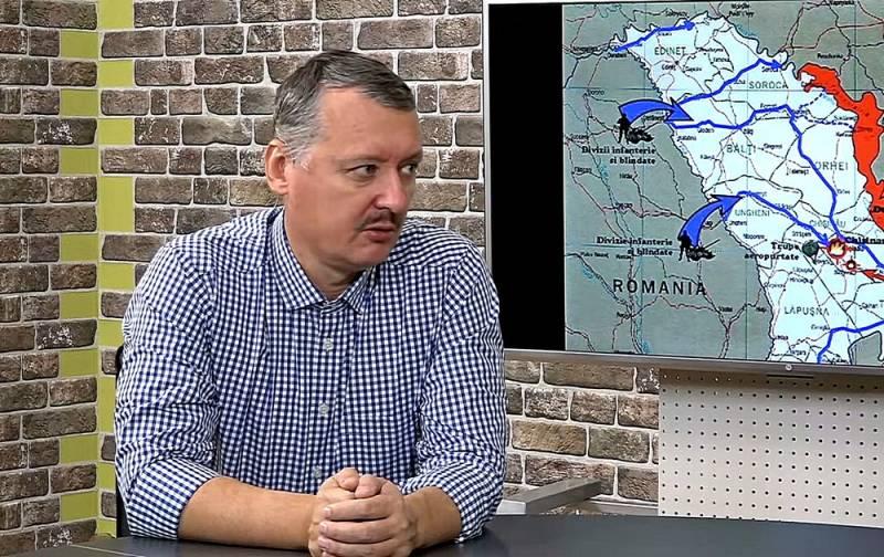 Стрелков: Армия ЛДНР не справится со вторжением ВСУ, надежда только на Россию Новости