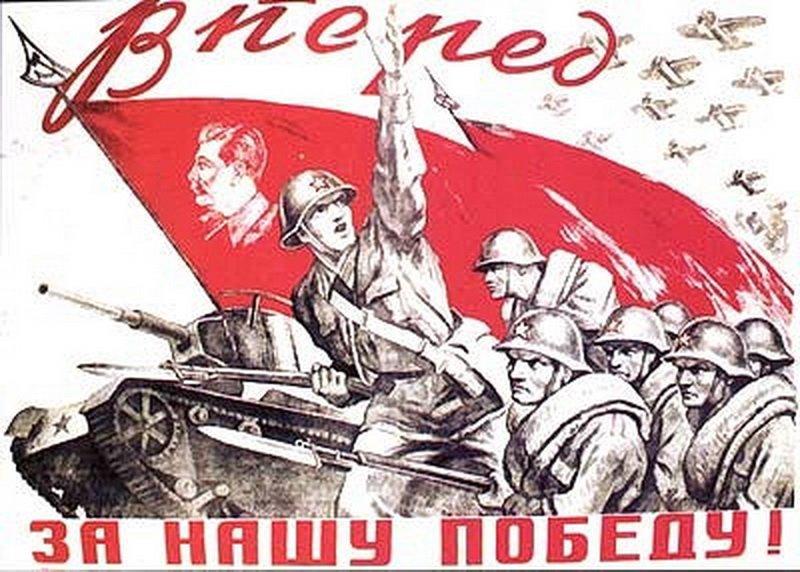 Народные герои России