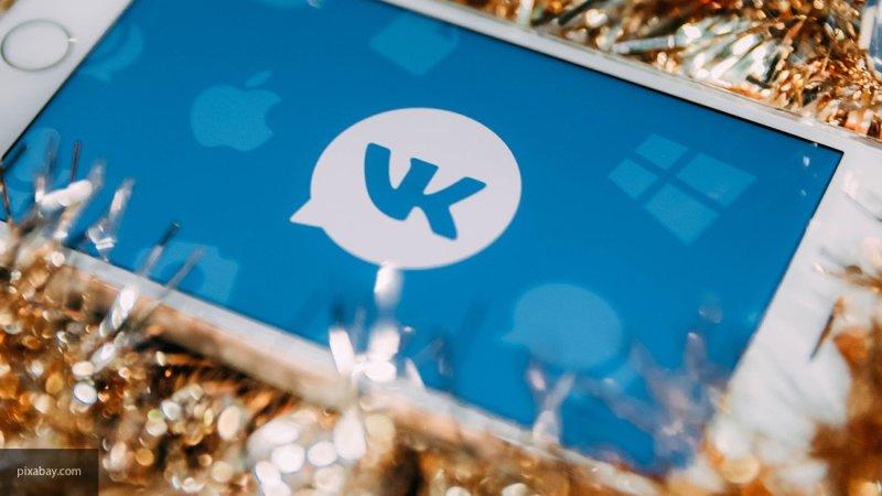 "Сотрудники ""ВКонтакте"" проводят тестирование нового сервиса знакомств Lovina"