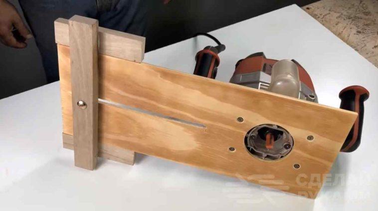 Направляющая для ручного фрезера своими руками