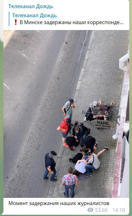"""В Минске закончился """"Дождь"""": За что скрутили журналистов из России геополитика"""