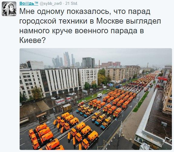 Ответ украинской патриотке н…