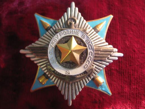 «За службу Родине в Вооружённых Силах»: почему самый редкий орден в СССР называли «Звезда шерифа»