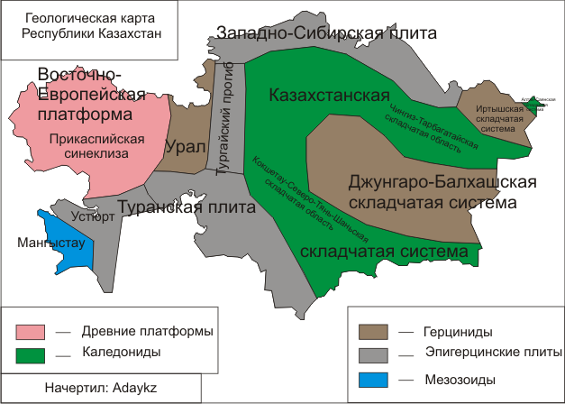 Аномалии Тургайского прогиба