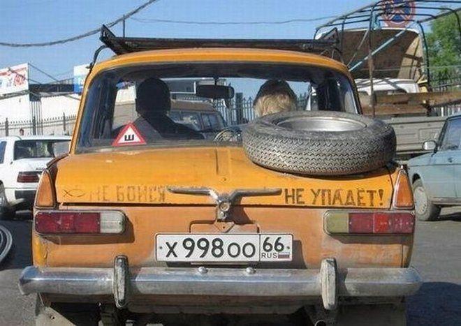 Беспощадный российский тюнинг