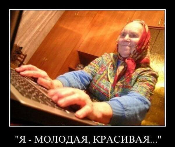 """Предложен законопроект об отмене пенсионного возраста"""""""