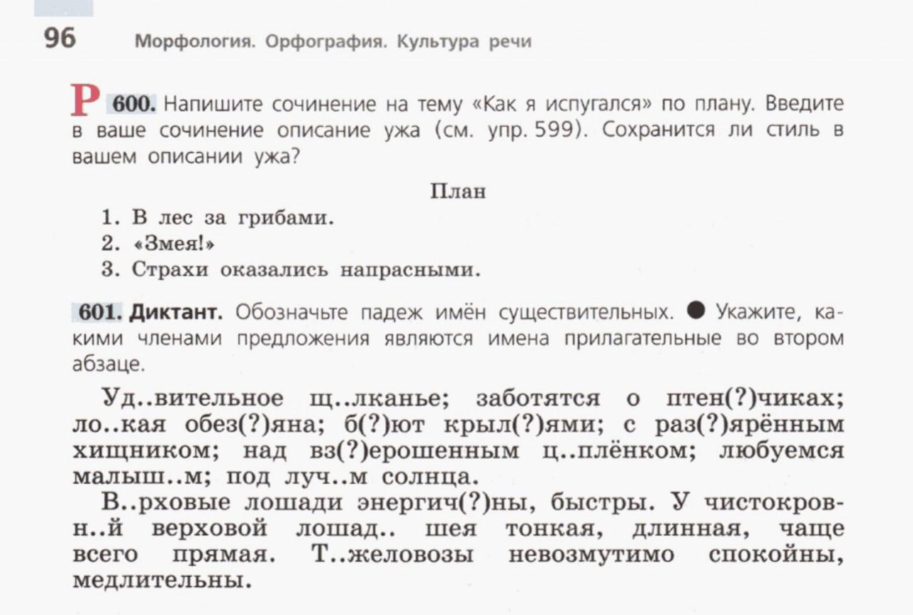 Микрозайм ярославль ленинский район