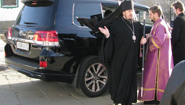 Только Лада! Патриарх Кирилл: священники и иерархи не должны ездить на дорогих машинах