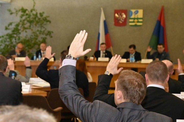 Депутаты на местах начали подписывать открытое письмо против поправок в Конституцию