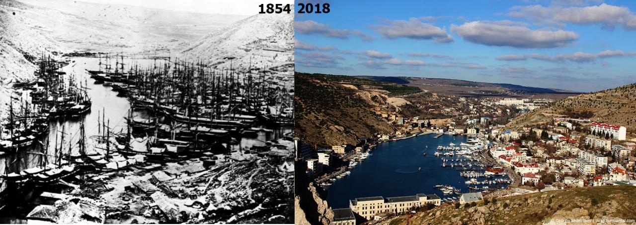 Балаклава, тогда и сейчас