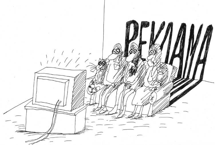 Телевизор как король торговой рекламы. Почему это плохо?