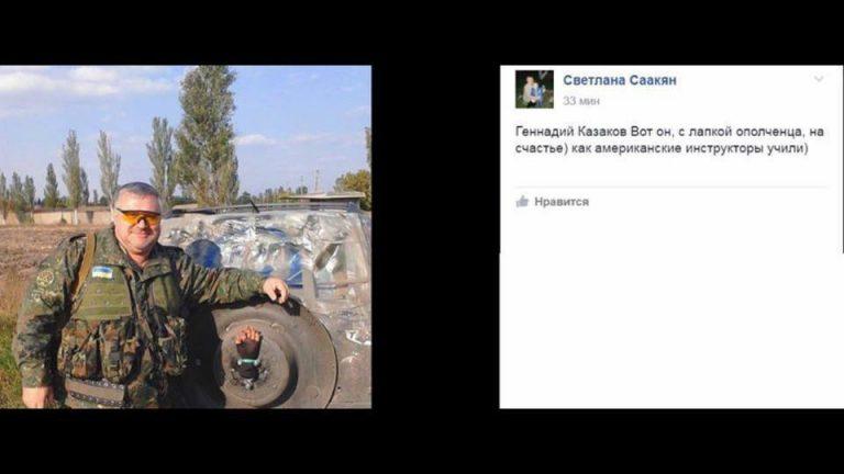 Украинский военный позировал…