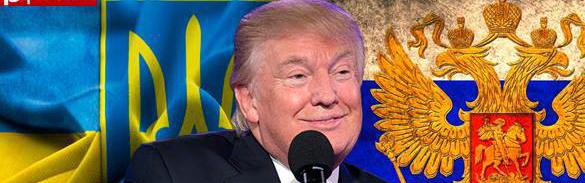 Трамп назвал Украину проблем…