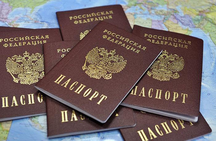 Российский паспорт для жителей Украины: чем обернется намерение облегчить получение гражданства?