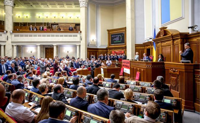 """Киев симулирует заботу о """"сепаратистах"""""""