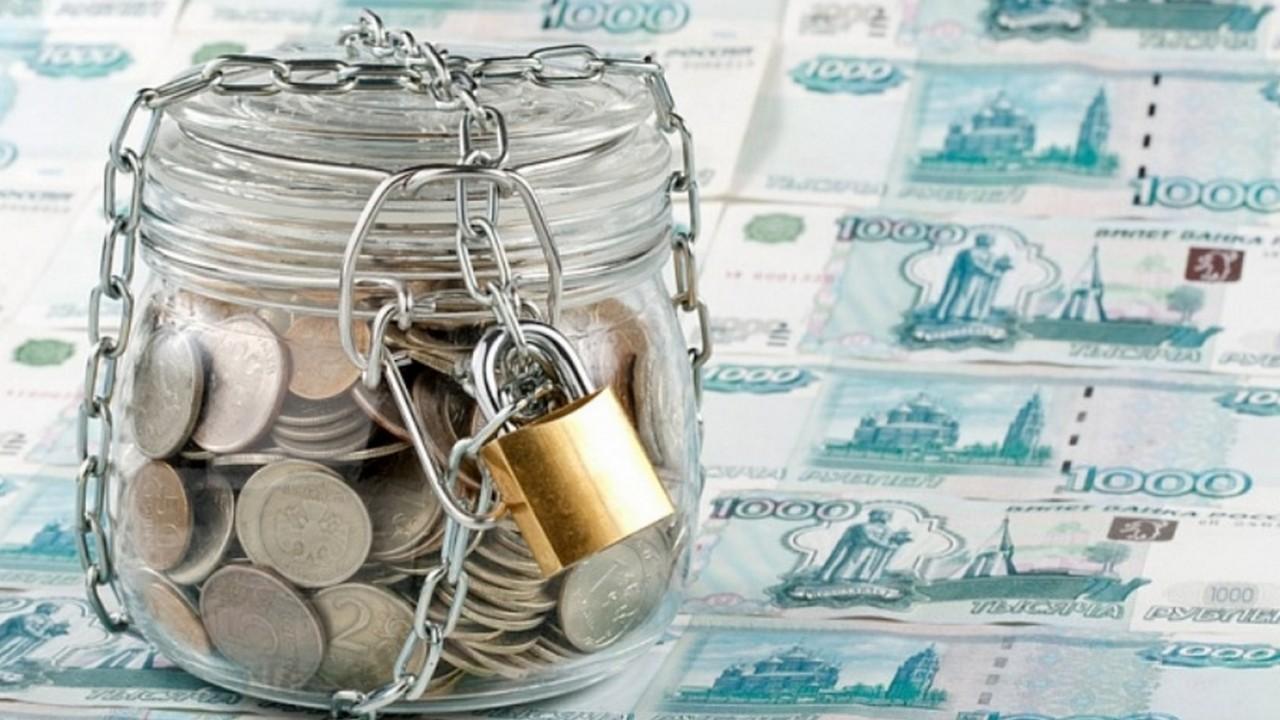 Эксперт: банковская система по итогам 2017 года получит рекордную прибыль свыше 1 трлн рублей