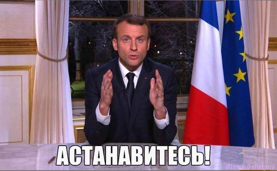 Во Франции объявлено чрезвыч…