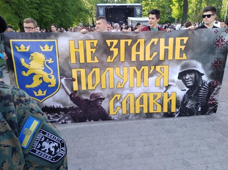 Гитлеровский нацизм легализован на Украине нацизм,Украина,фашизм