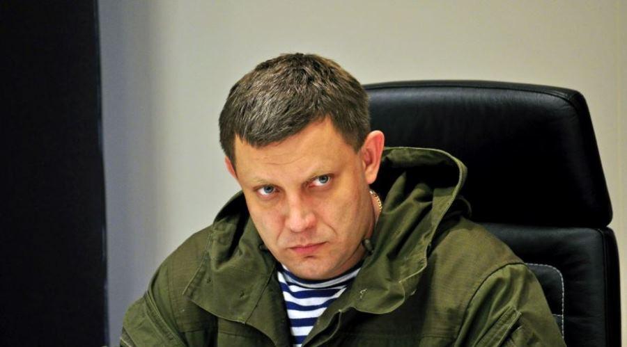 Донбасс ошеломлен неожиданным заявлением: Захарченко может стать президентом всей Украины