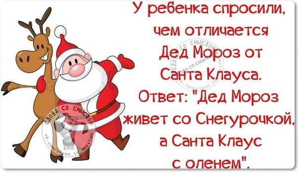 Пусть в новом году будет больше приятных неожиданностей!