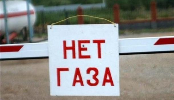 «Газпром» заявил о полном прекращении поставок «Нафтогазу» с 1 марта | Продолжение проекта «Русская Весна»
