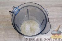 Фото приготовления рецепта: Паштет из фасоли, с мёдом и семенами льна - шаг №5