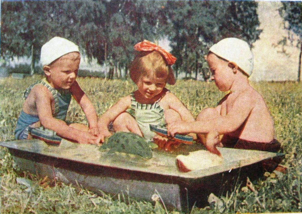 Картинки дети ссср цветные