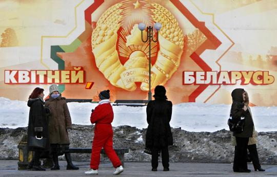 Евросоюз оплатит укрепление независимости местных властей Беларуси