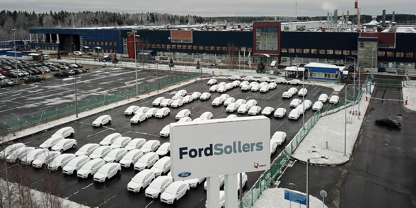 панорама отлично сокращение на заводе форд фото увидел