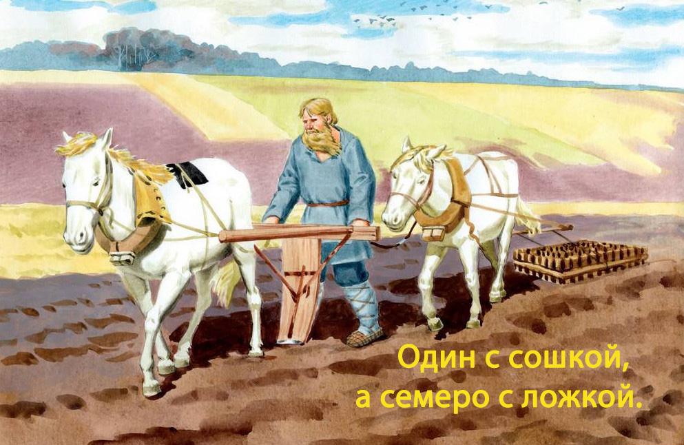 ещё картинки труд земледельцев обувь каблуке или