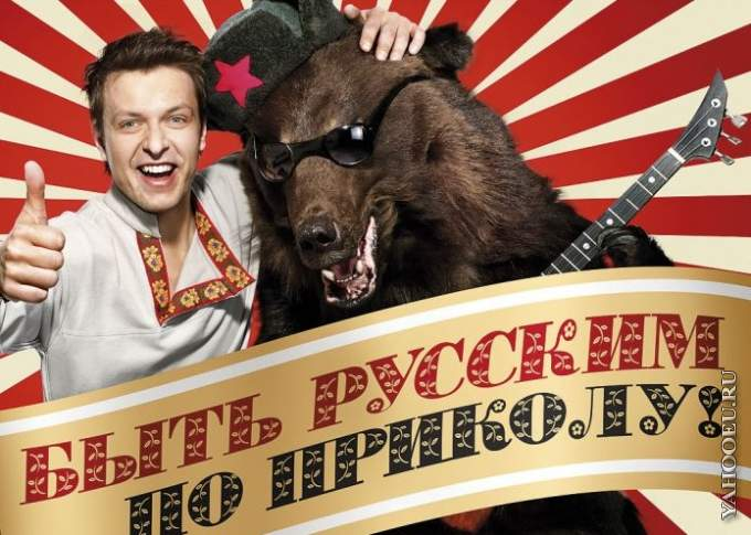 """""""Это мы!"""" - с юмором о жизни россиян. Тест на идиотизм ))"""