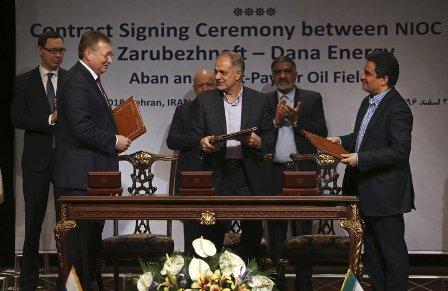 Иран рассчитывает на $4 млрд дохода отдвух проектов с«Зарубежнефтью»