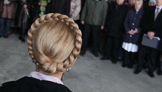 Автор прически Тимошенко рассказал, зачем ей понадобилась коса