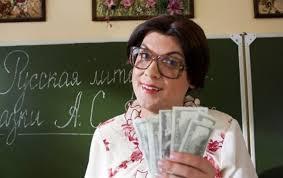 """""""Учитель это призвание, хочется денег идите в бизнес"""": Власти Читы ответили на жалобу учительницы, пожаловавшейся на зарплату в 40 рублей"""