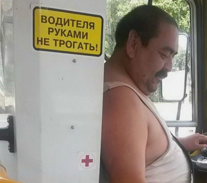Прикольные запреты из России
