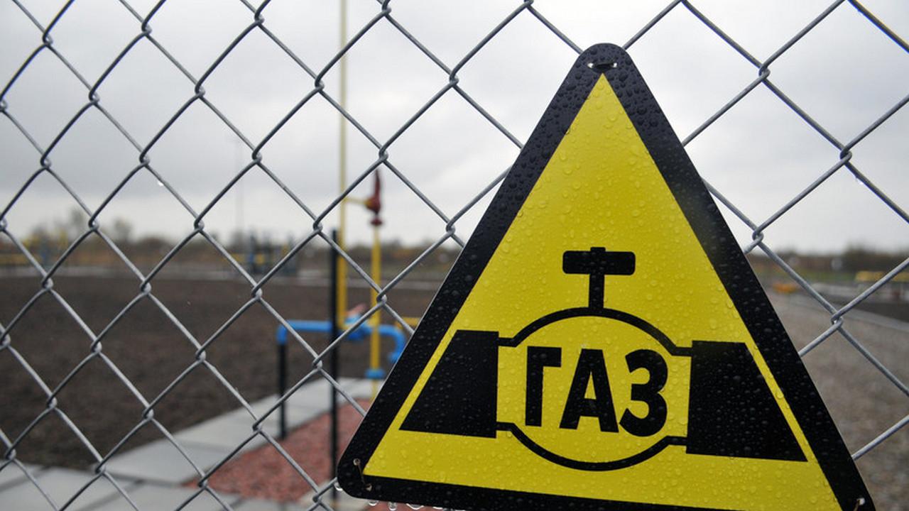 «Вопрос совершенно не в деньгах»: Украина начала арестовывать имущество «Газпрома»