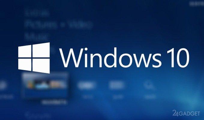 Все россияне, отключившие автообновление Windows 10, могут попасть под суд
