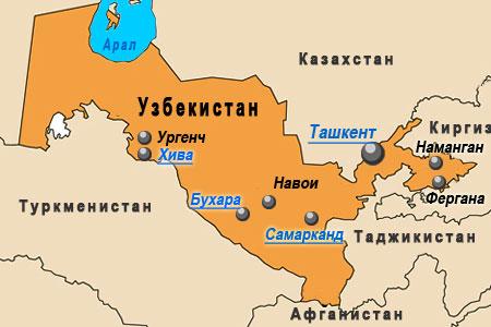 Интересные факты об Узбекистане (10 фото)