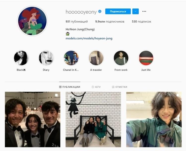 Звезда «Игры в кальмара» Хо Ен Чон стала владелицей самого активного аккаунта в Instagram Общество