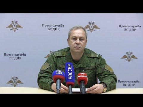 На фронтах ДНР затишье, ВСУ отмечены очередным фейком — Басурин