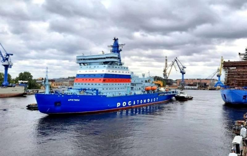 Американцы попытались высмеять новейший российский ледокол